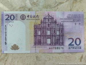 Macau Currency - 20 Patacas