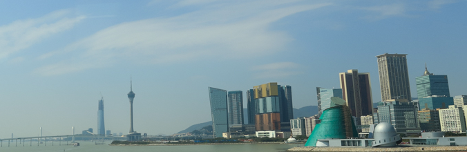 Macau Science Museum