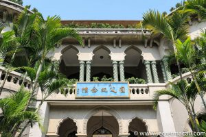 Dr Sun Yat Sen Memorial House