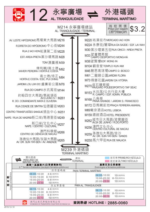 Macau Bus Route - 12 - Secret Macau on nyc mta bus routes map, m101 bus map, west side idaho map, m104 bus map nyc, m15 new york map, 83 street 2 nd avenue new york map, m22 nyc bus map, m20 bus map, queens bus map,