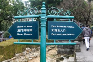 Macao Museum Signpost