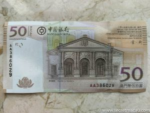 Macau Currency - 50 Patacas