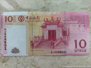 Macau Currency - 10 Patacas
