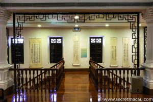 Macau Tea Culture House