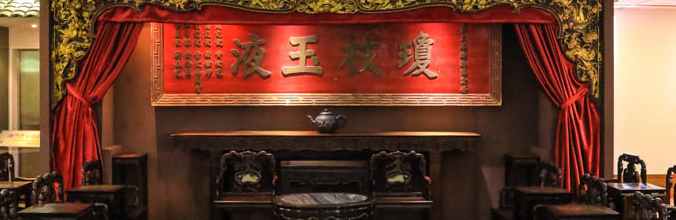 tea-culture-house-feature