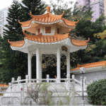 Flower City Park - Taipa